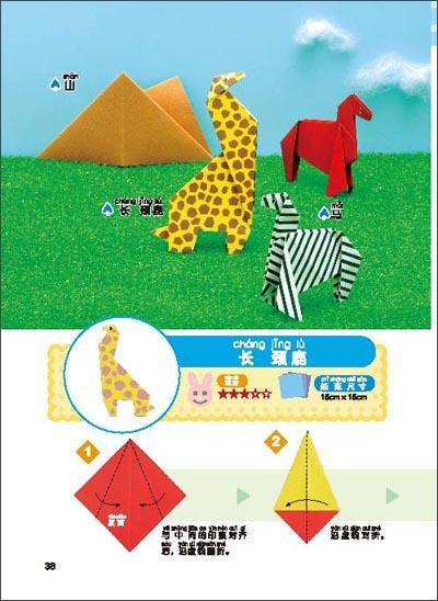 折兔子气球的步骤图片