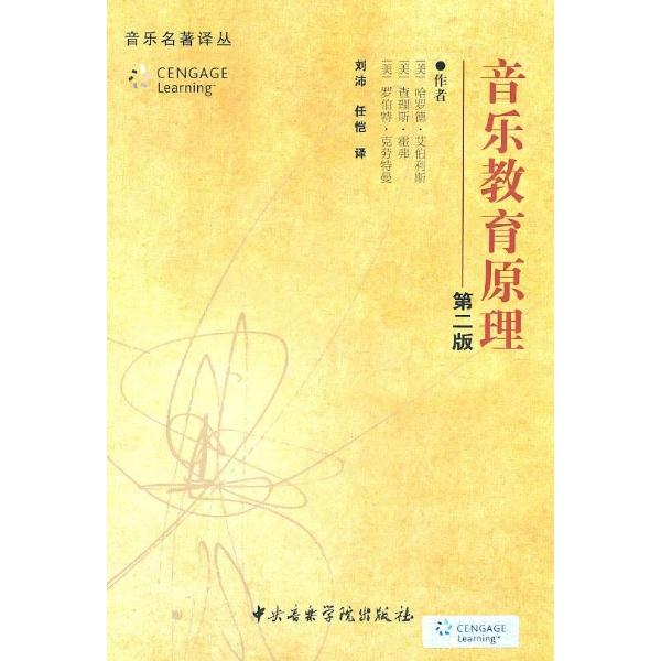 电路原理 电子书