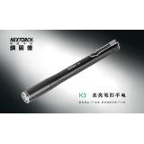 納麗德 Nextorch K3 高亮筆形手電