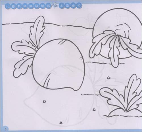 画-儿童目录设计手绘图片,小学生目录设计图片,儿童手绘边框简单漂亮