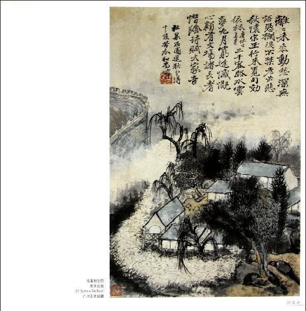 《历代名家册页: 石涛》收录了画家的中国画作品集以供读者赏析.图片