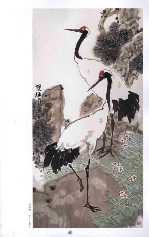 仙鹤画法步骤图片