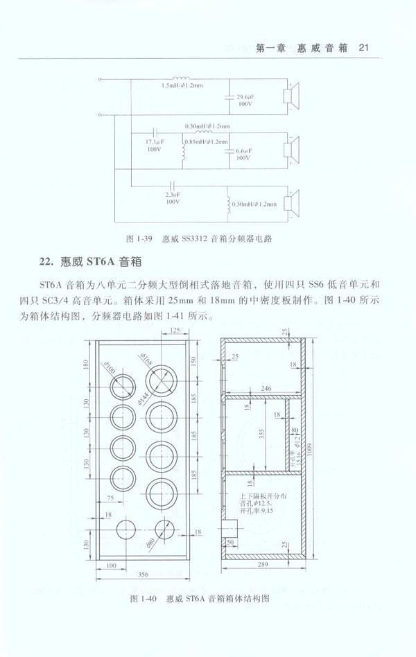 厨柜设计与制作技术展示