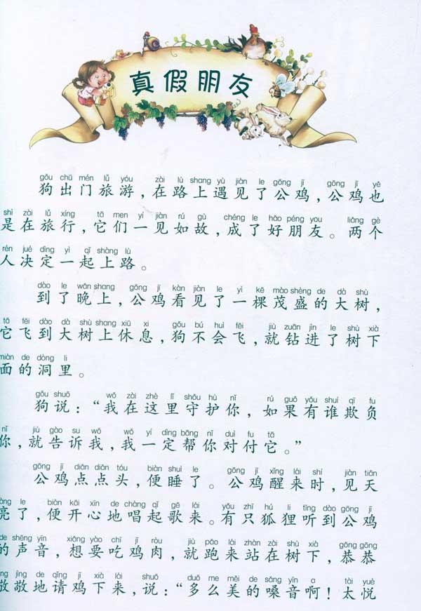 唱歌海报素材纸质版