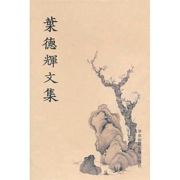 设计古诗文集封面绘画