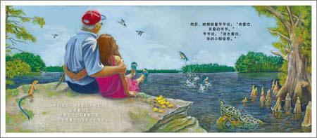 海边儿童图画记事