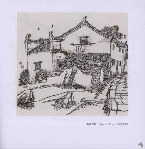青海民居原图和结构图