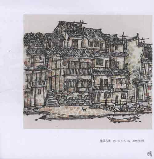 纸质房子结构模型图片