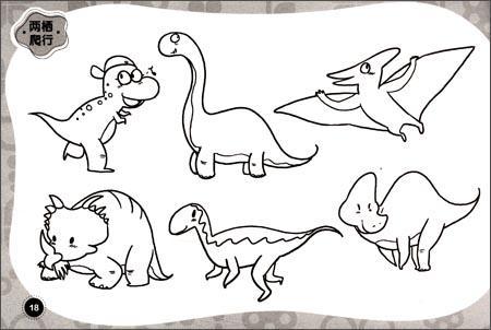 水果动物结合简笔画