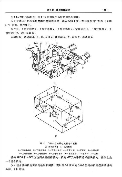 dzfz电热蒸汽发生器