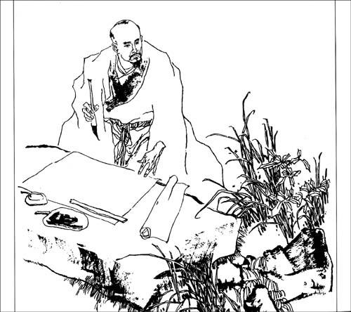 丁世弼人物线描画稿