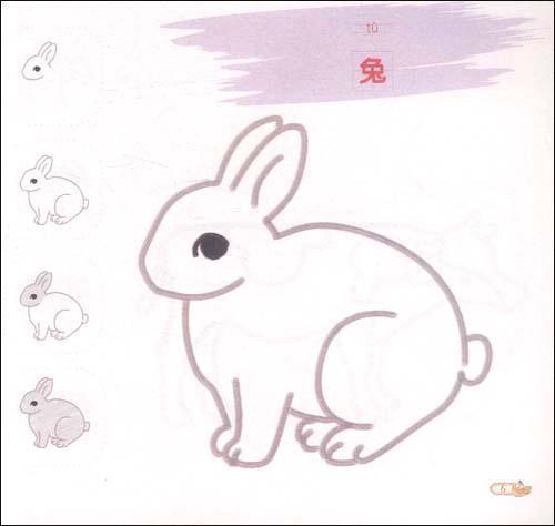 小金牛益智美术系列蒙纸学画画·动物