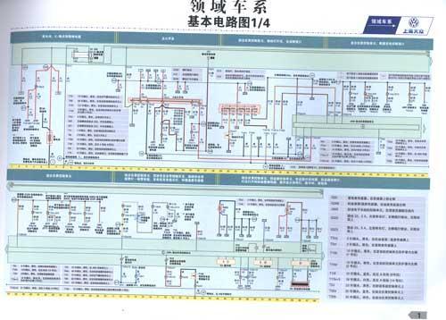 mark70abs控制系统电路图 驻车