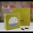 蒙頂山千年貢茶玉葉長春紙盒裝 現在蒙頂山茶全部換成鐵盒裝,一樣的品質。食品飲料類*低購物滿30元發貨