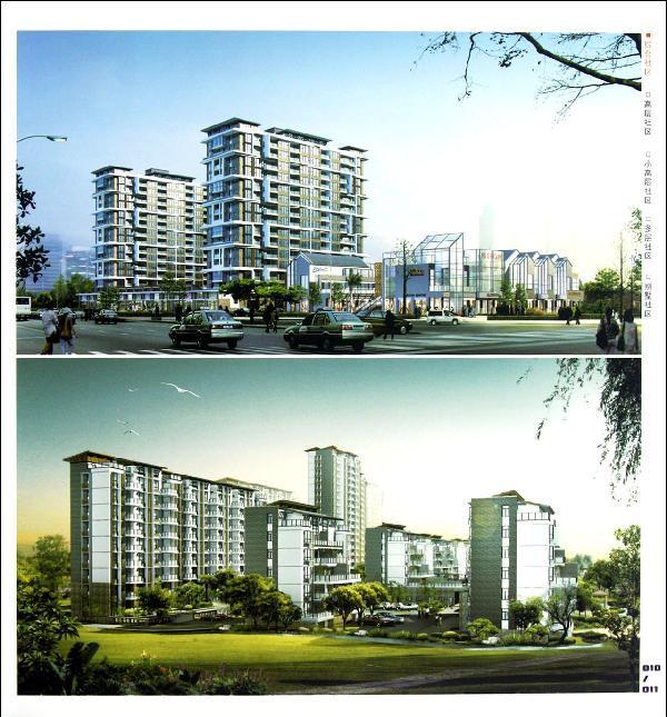 新中式楼盘2图片