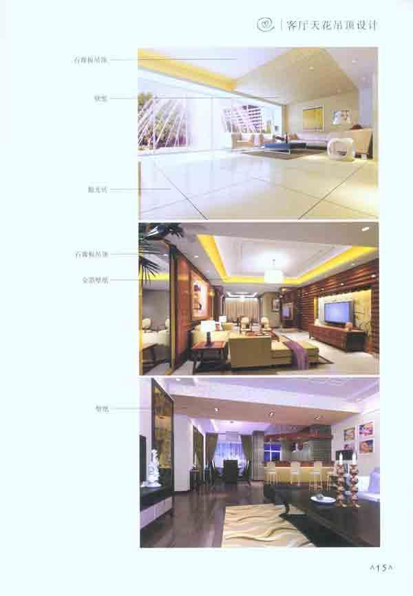 百变材料客厅吊顶800例客厅天花开关v材料--解析安在衣柜上图片