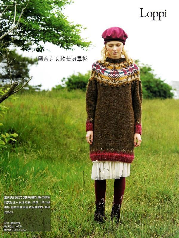 阿富汗针编织的美丽之花