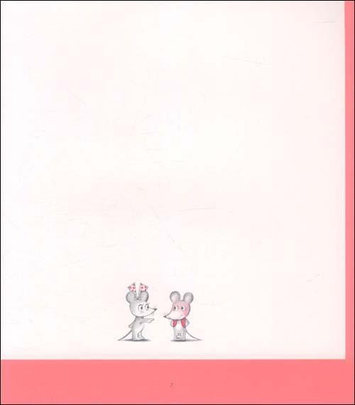 可爱的鼠小弟3:鼠小弟的又一件小背心(世界绘本