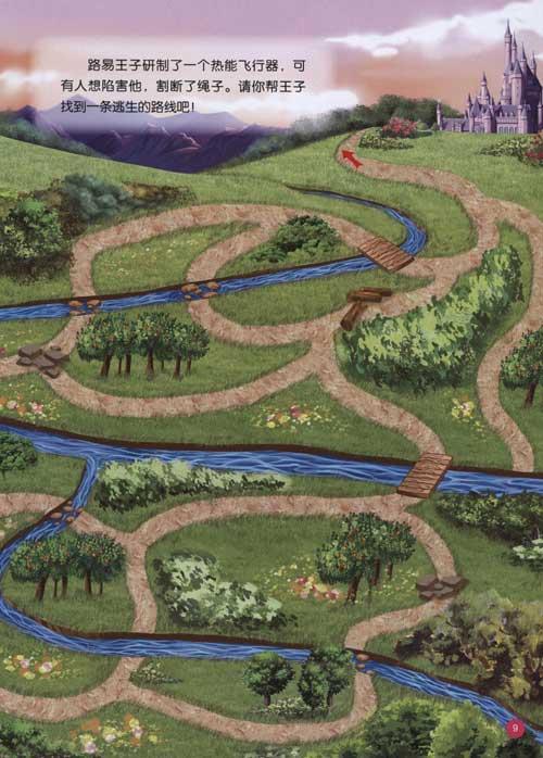 银川森林公园植物手绘平面图