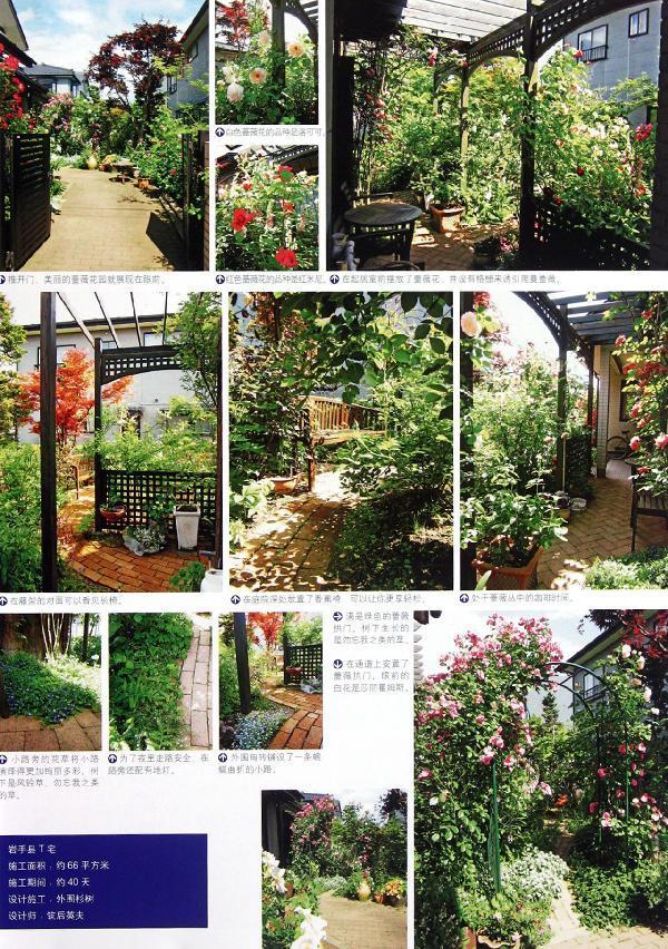 庭院设计营造日式自然风