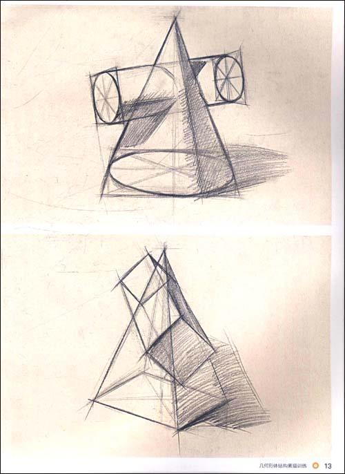 素描基础之几何形体图片