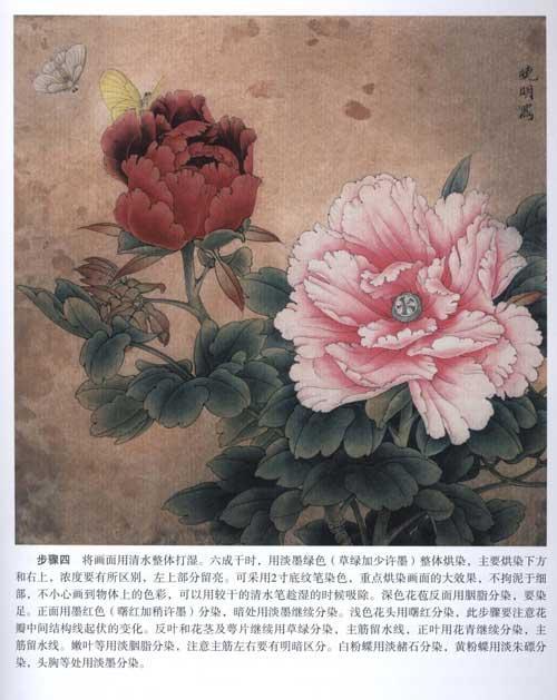 比如中国工笔画论坛的工笔重彩画板块,就有很多工笔重彩相关的资料可