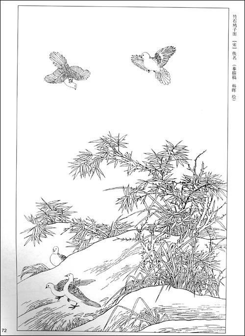森系手绘插画花篮