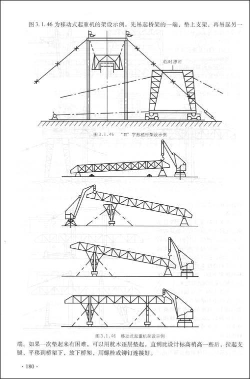 桥式起重机制动器结构名称图