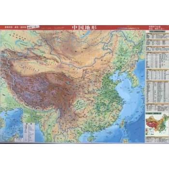 中国地图.中国地形-刘洪涛