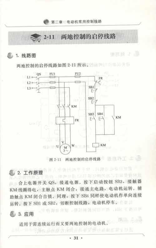 34三种td8型三相四线制电度表接线线路320