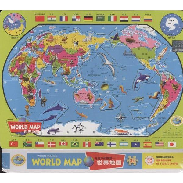 儿童木质拼图:世界地图