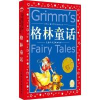世界儿童共享的经典丛书•世界儿童共享的经典丛书:格林童话