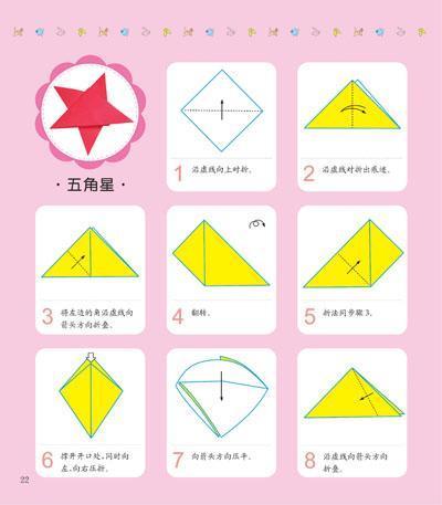 金元宝的折法步骤图片
