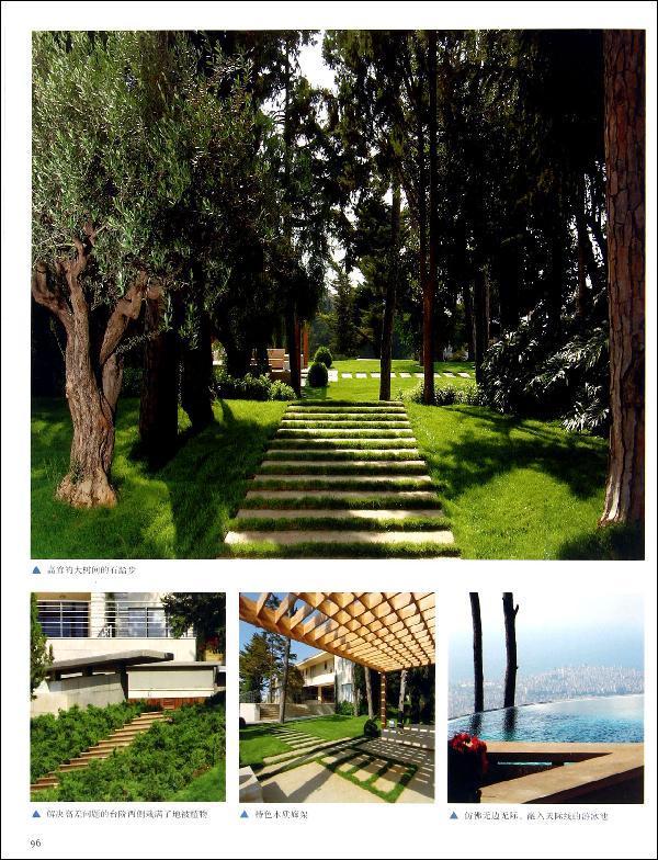 庭院设计欧式风格