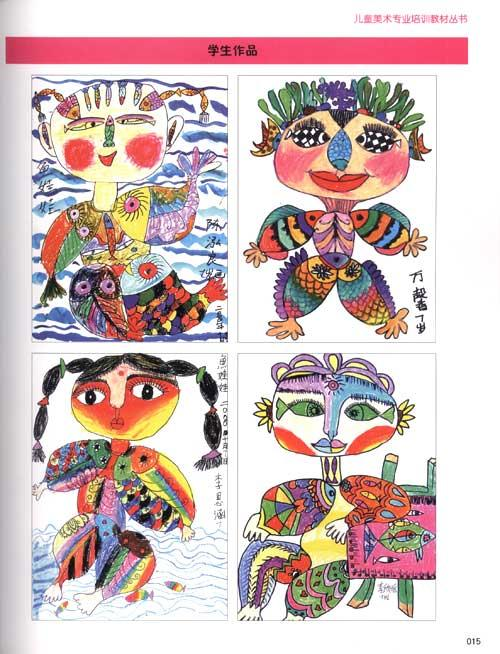 美术教室儿童画范画油画棒范画儿童画京剧脸谱  竖